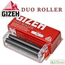 Gizeh Duo Adjustable Hand Roller